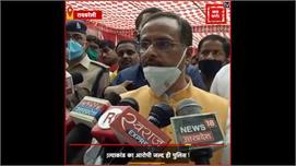 कानपुर कांड: शहीद महेश यादव के गांव...
