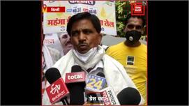 पेट्रोल-डीजल पर Congress का AAP को...