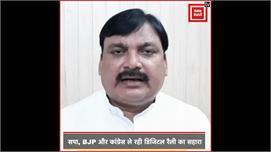 सपा, BJP और कांग्रेस ले रही डिजिटल रैली...