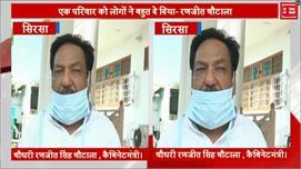 रणजीत चौटाला का कांग्रेस पर तंज, कहा-...