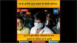 Jharkhand: BJP विधायक ढुल्लू महतो को...