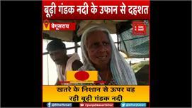 Dhanbad में बढ़ते कोरोना संक्रमण के...