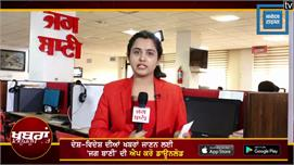 Khabran Newsroom  : ਪੀ.ਪੀ.ਈ ਕਿਟ ਪਾ ਕੇ...