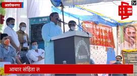 . राज्यमंत्री बृजेन्द्र सिंह यादव बोले-...