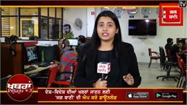Newsroom Live : Sukhbir Badal 'ਤੇ ਭੜਕੇ...