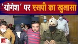 Singhu Border पर पकड़े गए संदिग्ध को...