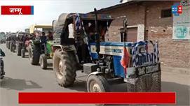 कृषि कानूनों के समर्थन में जम्मू में...