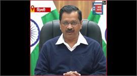 वैक्सीनेशन के लिए Delhi पूरी तरह से...