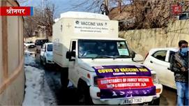 देखिए श्रीनगर पहुंची COVID-19 वैक्सीन...