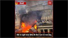 दिल्ली: गांधी गेस्ट हाउस में सिलेंडर...