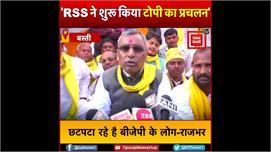 ओम प्रकाश राजभर ने BJP पर साधा निशाना,...