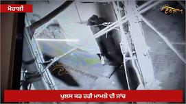 Sikh ਨੌਜਵਾਨਾਂ ਦੀ ਕਰਤੂਤ! Gurdwara Sahib...