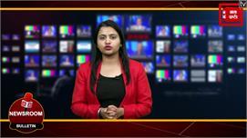 Newsroom Live : ਕਿਸਾਨਾਂ ਦਾ ਐਲਾਨ, 26 ਨੂੰ...