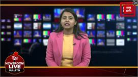 Newsroom Live : ਕੇਂਦਰ ਖਿਲਾਫ਼ ਕਿਸਾਨਾਂ ਨੇ...