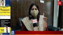 अब Faridabad  में रक्तदान शिविर लगाना...