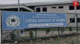 सीयू कश्मीर के निर्माण में हो रही देरी...