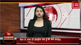 Punjab Bulletin :  ਪੰਜਾਬ 'ਚ ਹਰ ਰੋਜ਼...