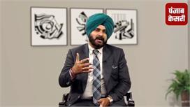 पाकिस्तान से लौटे नवजोत सिंह सिद्धू का...