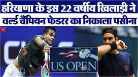 भारतीय Tennis खिलाड़ी Sumit Nagal ने...
