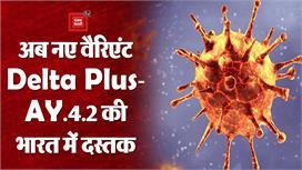 Covid-19 News Update: कोरोनावायरस...