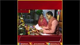 करवा चौध पर सीएम शिवराज सिंह ने...
