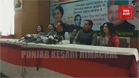 #Live:कांग्रेस नेता हर्ष वर्धन चौहान का...