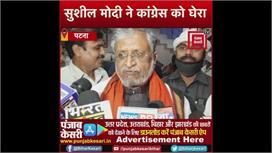 कांग्रेस और राजद का अलग-अलग चुनाव लड़ना...