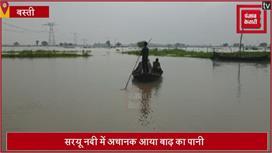 नदी में अचानक आया बाढ़ का पानी, किसानों...