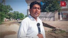उपचनाव पर बोली ऐलनाबाद की जनता- विरोध...
