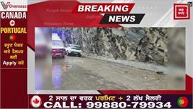 Big Breaking- Char Dham Yatra 'ਤੇ ਰੋਕ,...