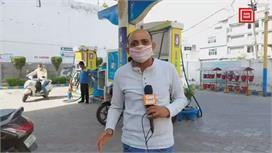 पेट्रोल-डीजल के बढ़ते दामों से परेशान है...