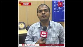 अगले 24 घंटे दिल्ली-एनसीआर में भारी...