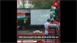 India-Pakistan match का चढ़ा बुखार-...