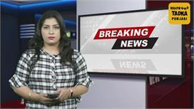 Breaking ਬਾਲੀਵੁੱਡ 'ਤੇ ਪਾਲੀਵੁੱਡ ਅਦਾਕਾਰ...