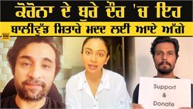 ਅਦਾਕਾਰਾ Randeep Hooda ਨੇ ਲੋਕਾਂ ਨੂੰ...