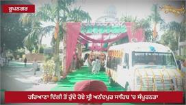 Gurdwara Bhatta Sahib ਤੋਂ ਅਲੌਕਿਕ Nagar...