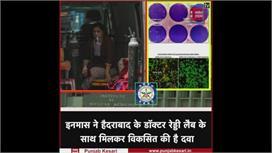 DRDO के 'टू डॉक्सी डी ग्लूकोज' दवा से...