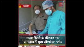 साउथ दिल्ली के अंबेडकर नगर अस्पताल में...