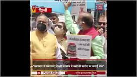 1000 बसों की खरीद में AAP पर भ्रष्टाचार...