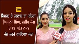 Upasana Singh ਦੀ ਫਿਲਮ 'Bai Ji...