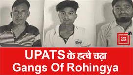 Lucknow: ATS के लिए सिरदर्द बने...