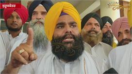 Haryana 'ਚ ਦਹਾੜੇ Sikh - ਮਹਾਪੰਚਾਇਤ 'ਚ...