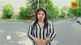 #LitfitStar2 : Vikramjeet Virk ਖ਼ੁਦ ਨੂੰ...
