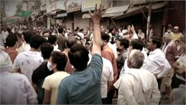 Ballabgarh में सड़कों पर उतरे व्यापारी,...