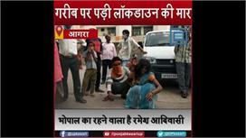 जेब में नहीं था एक भी रुपया तो Bhopal...