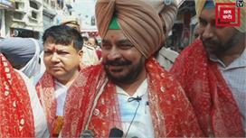 Sukhbir Badal ਦੇ 400 ਯੂਨੀਟ ਬਿਜਲੀ ਮੁਆਫੀ...