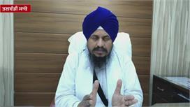 Harish Rawat ਦੇ 5 ਪਿਆਰੇ ਵਾਲੇ ਬਿਆਨ 'ਤੇ...