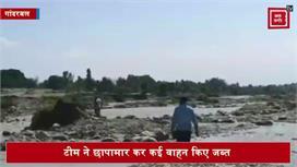 प्रतिबंध के बावजूद नाला सिंध में अवैध...