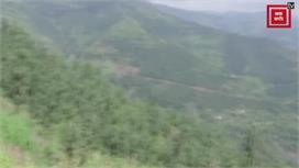 गुज्जर समुदाय से जम्मू-कश्मीर की पहली...