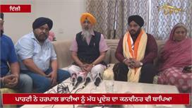 Harpal Singh Bhatia ਬਣੇ Takht Sri Patna...